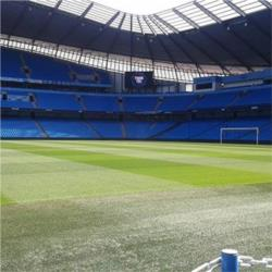 Manchester City looking ahead to next Premier league  season